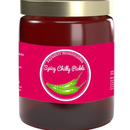 Spicy chilly pickle